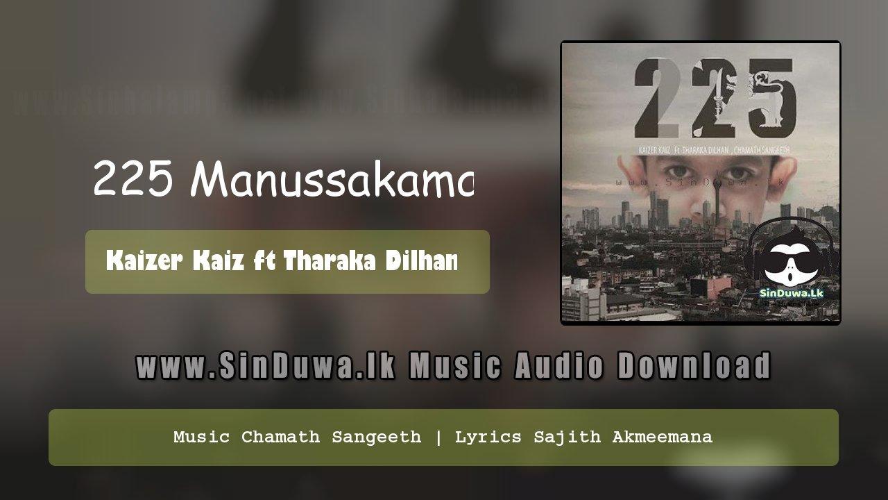 225 Manussakama