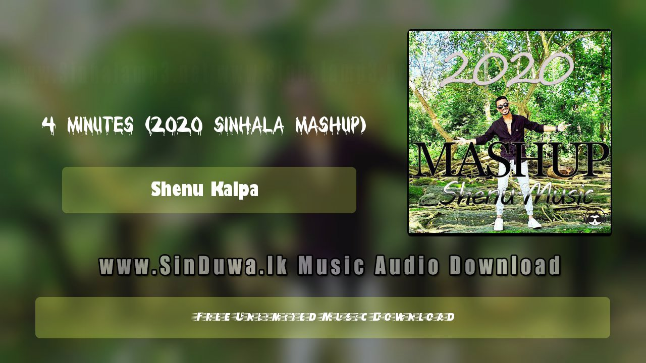 7 Songs In 4 Minutes (2020 Sinhala Mashup)