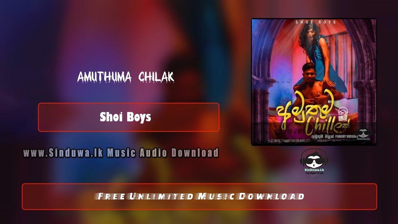 Amuthuma Chilak