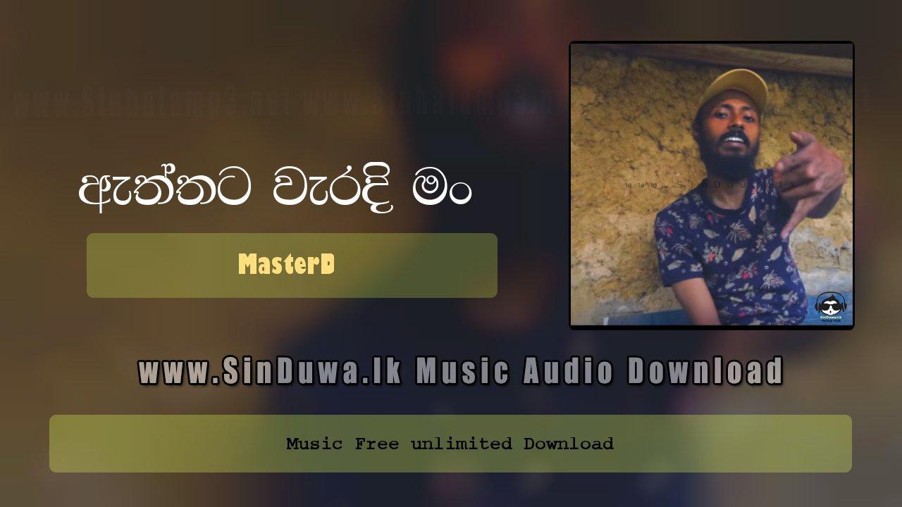 Aththata Waradi Man ( Sinhala Rap )