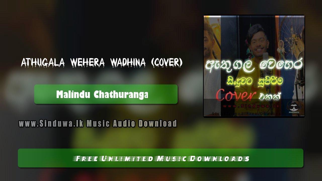 Athugala Wehera Wadhina (Cover)