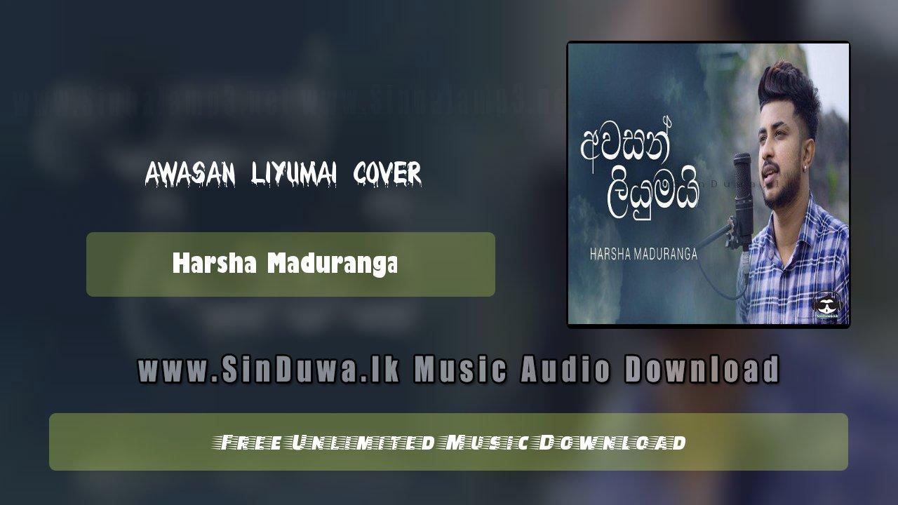 Awasan Liyumai Cover