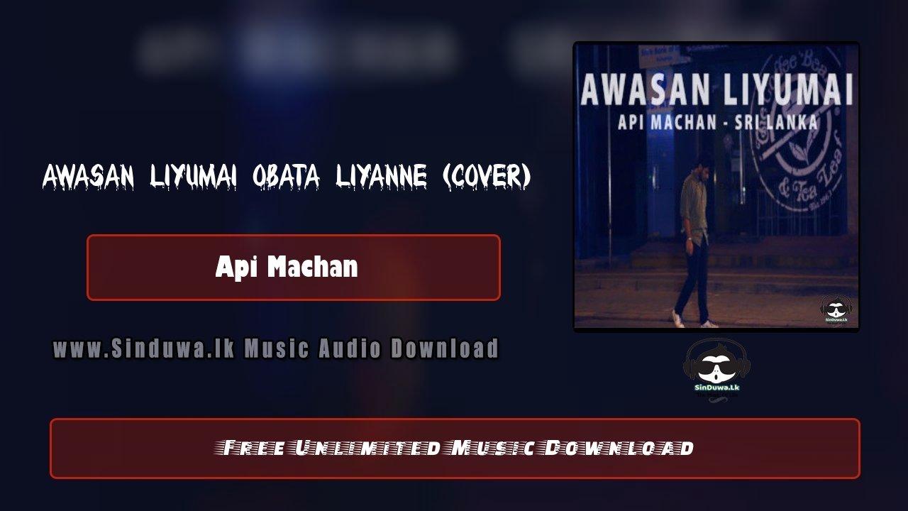 Awasan Liyumai Obata Liyanne (Cover)