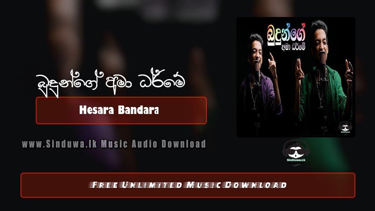 Budunge Ama Dharme (Cover)