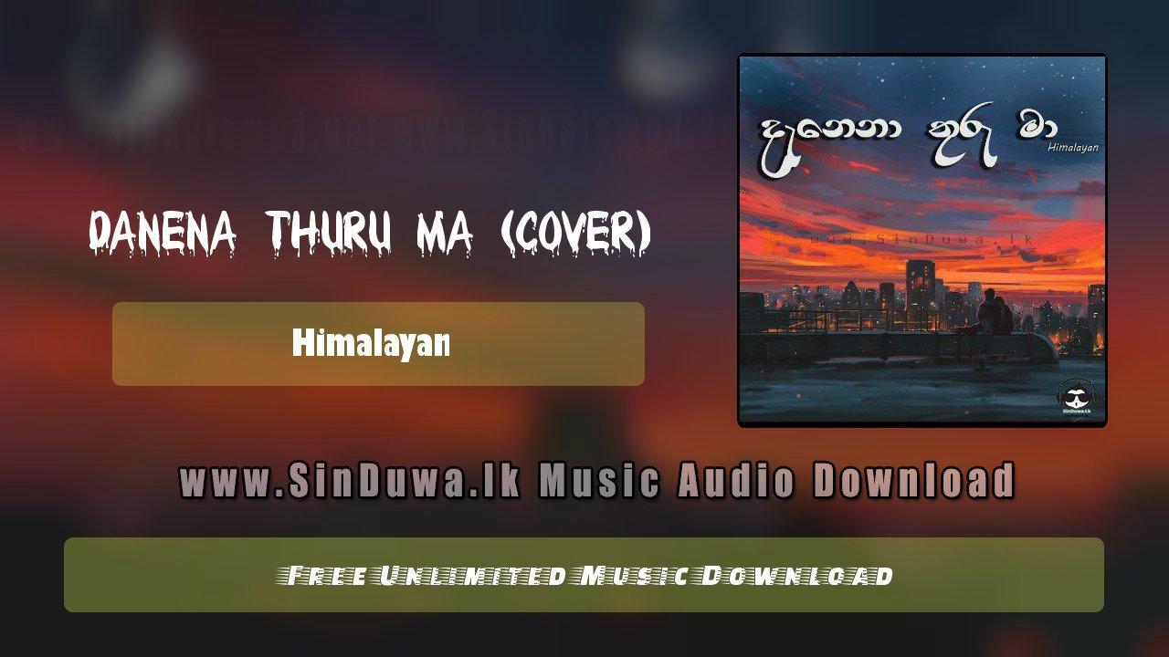 Danena Thuru Ma (Cover)
