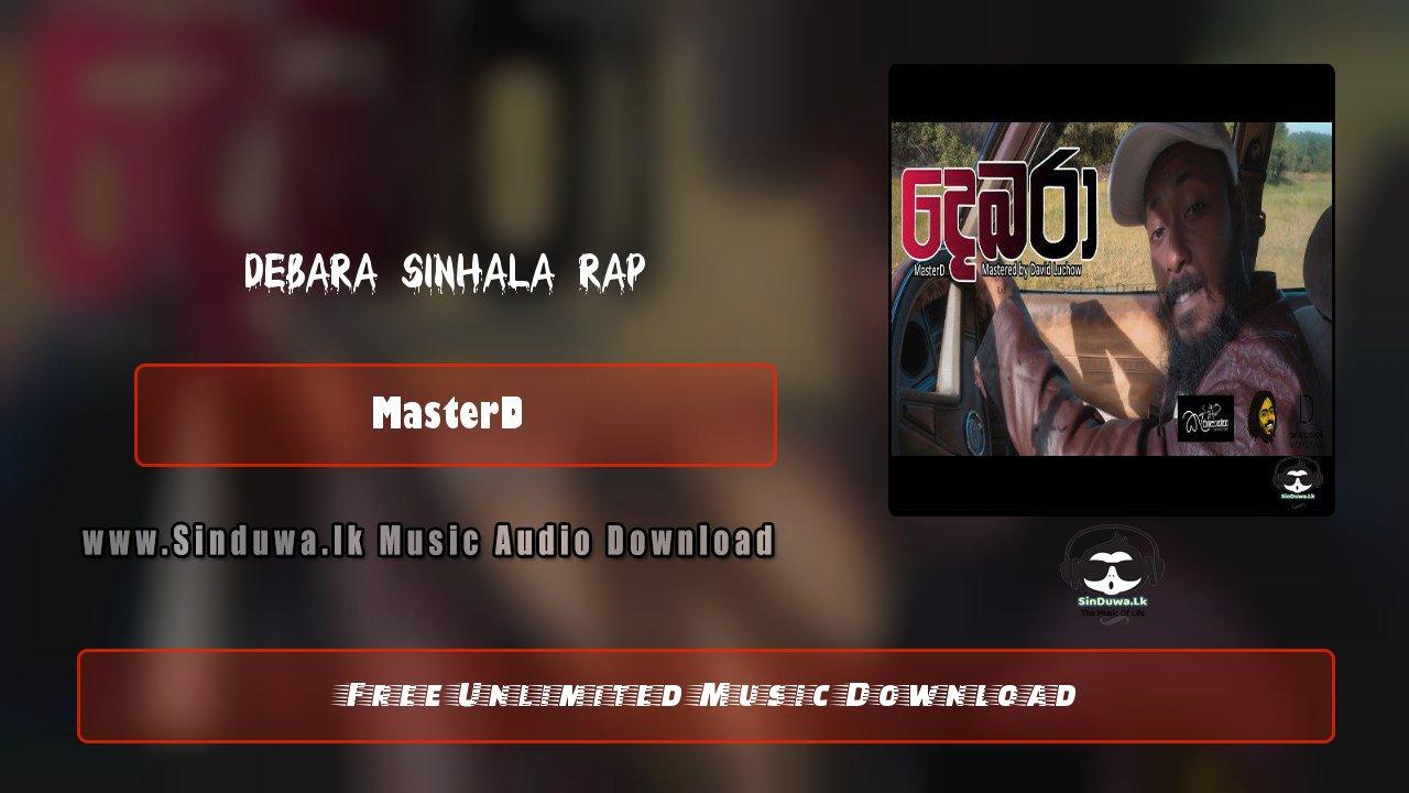 Debara Sinhala Rap