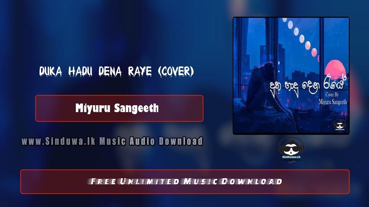 Duka Hadu Dena Raye (Cover)
