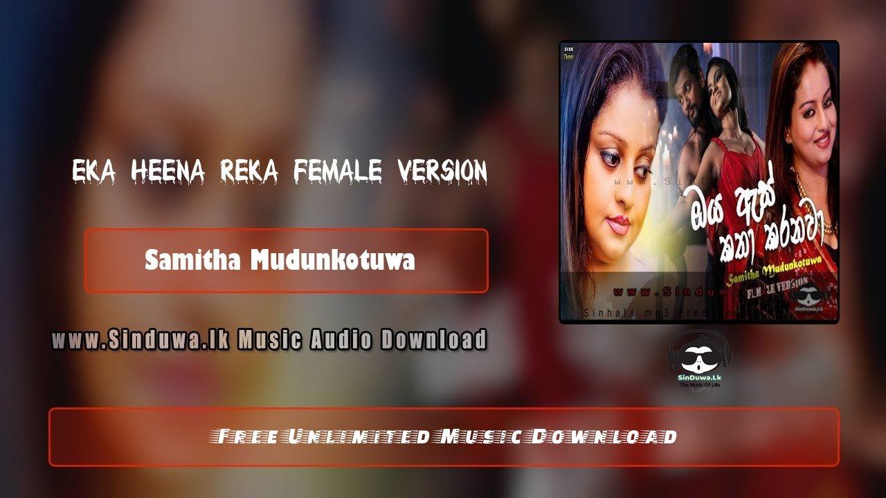 Oya As Katha Karanawa (Female Version)