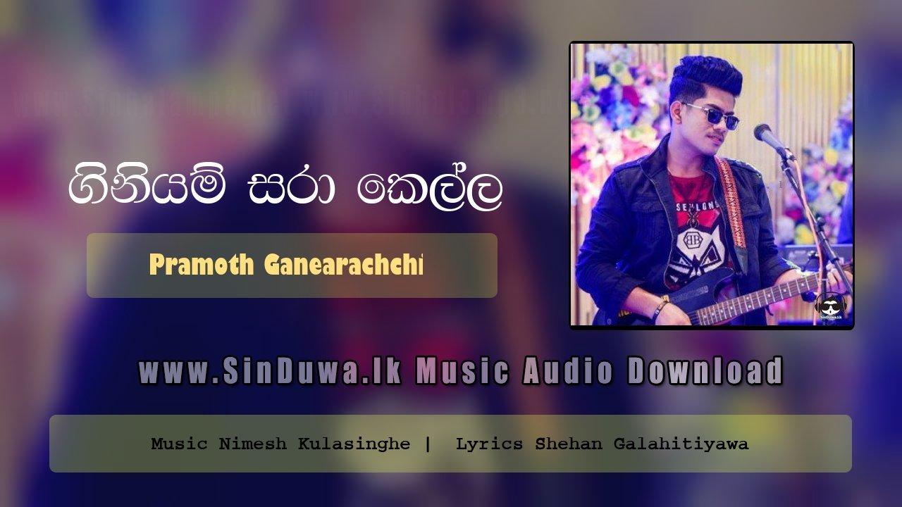 Giniyam Sara Kella (Sangeethe Drama New Song)