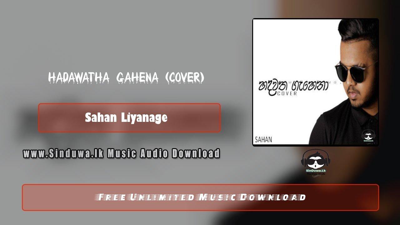 Hadawatha Gahena (Cover)