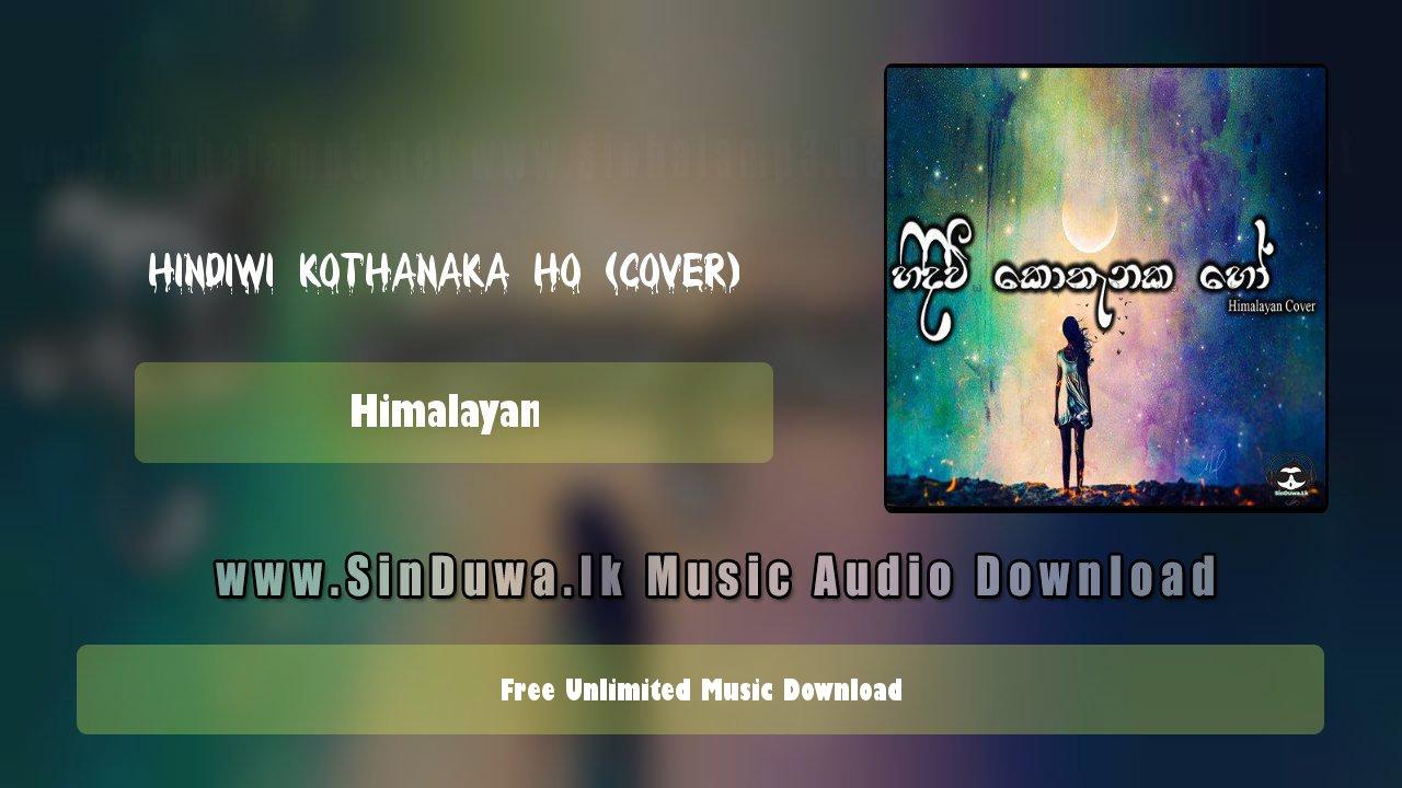 Hindiwi Kothanaka Ho (Cover)
