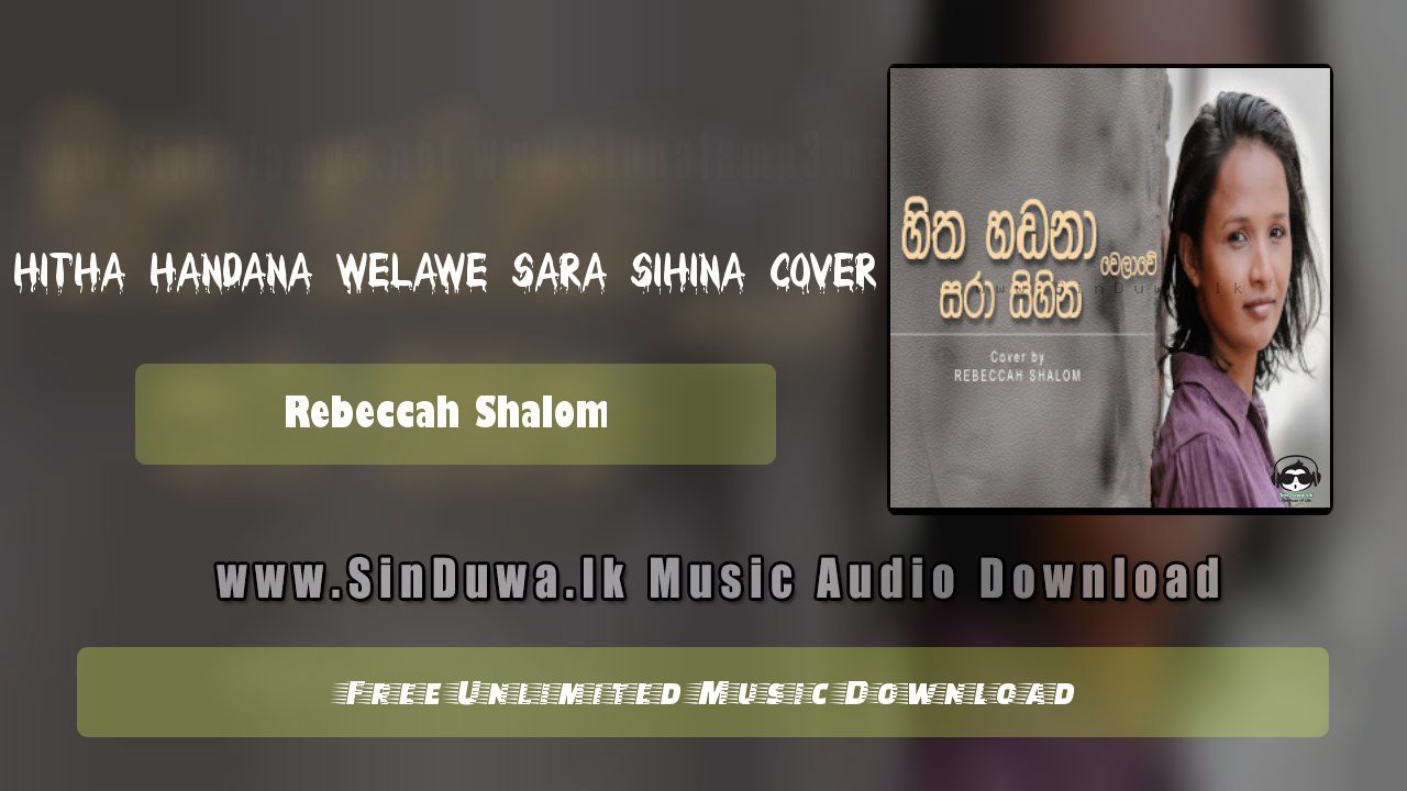 Hitha Handana Welawe Sara Sihina Cover