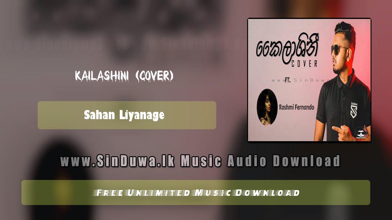 Kailashini (Cover)