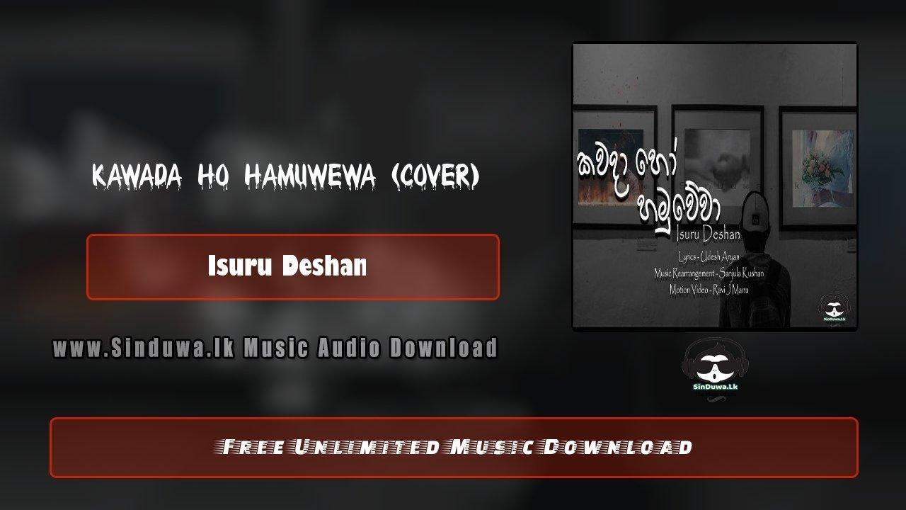 Kawada Ho Hamuwewa (Cover)
