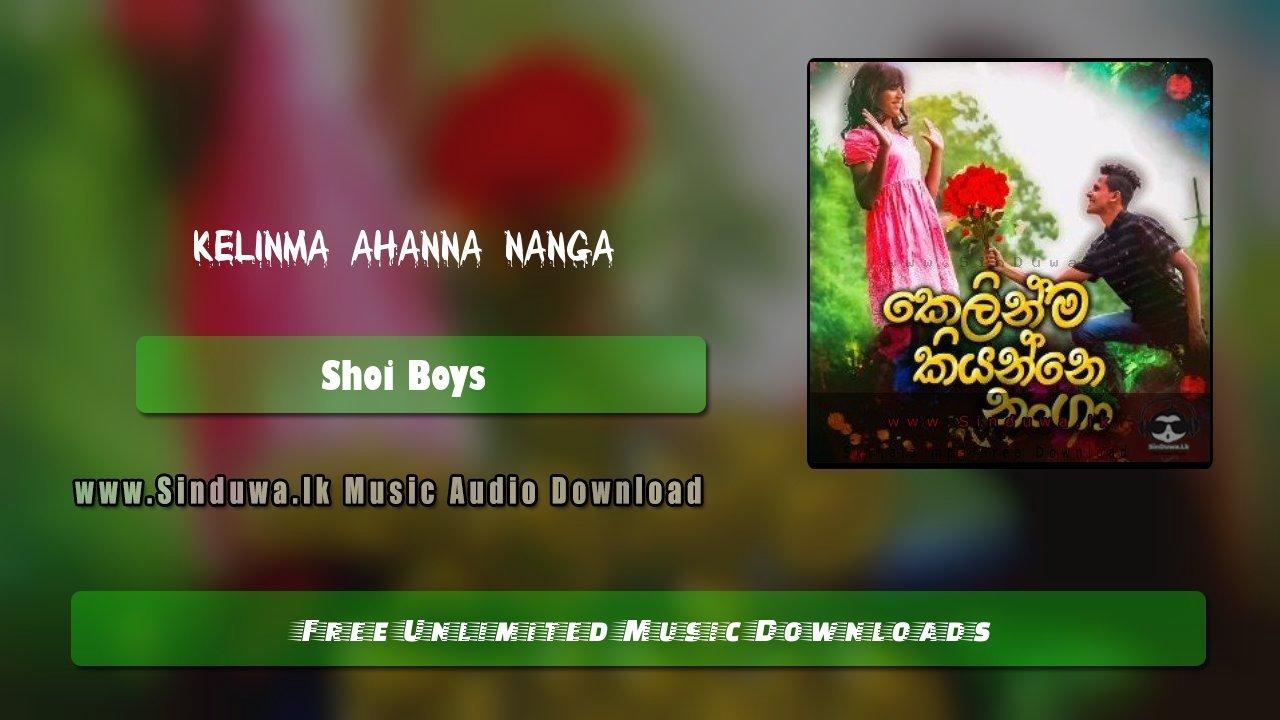 Kelinma Ahanna Nanga