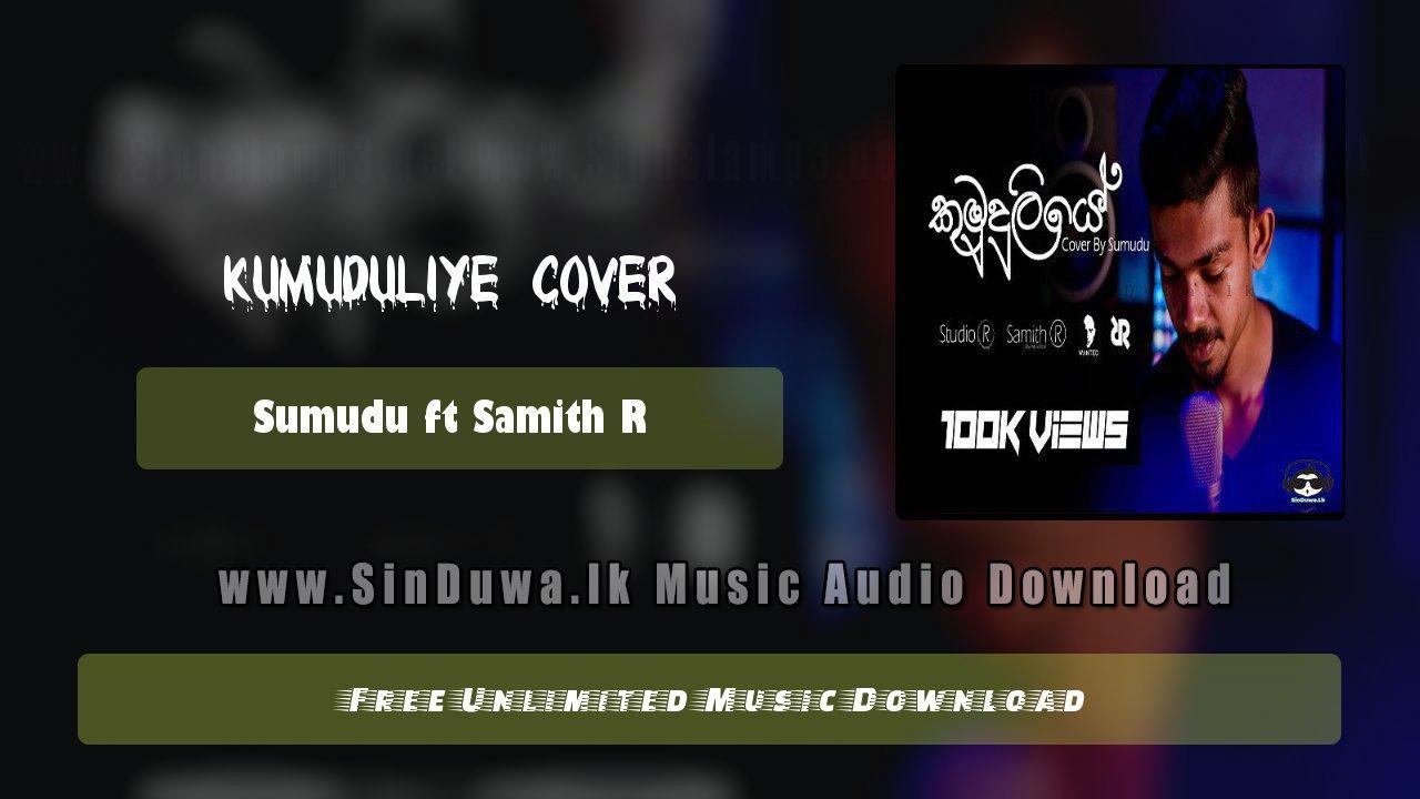 Kumuduliye Cover
