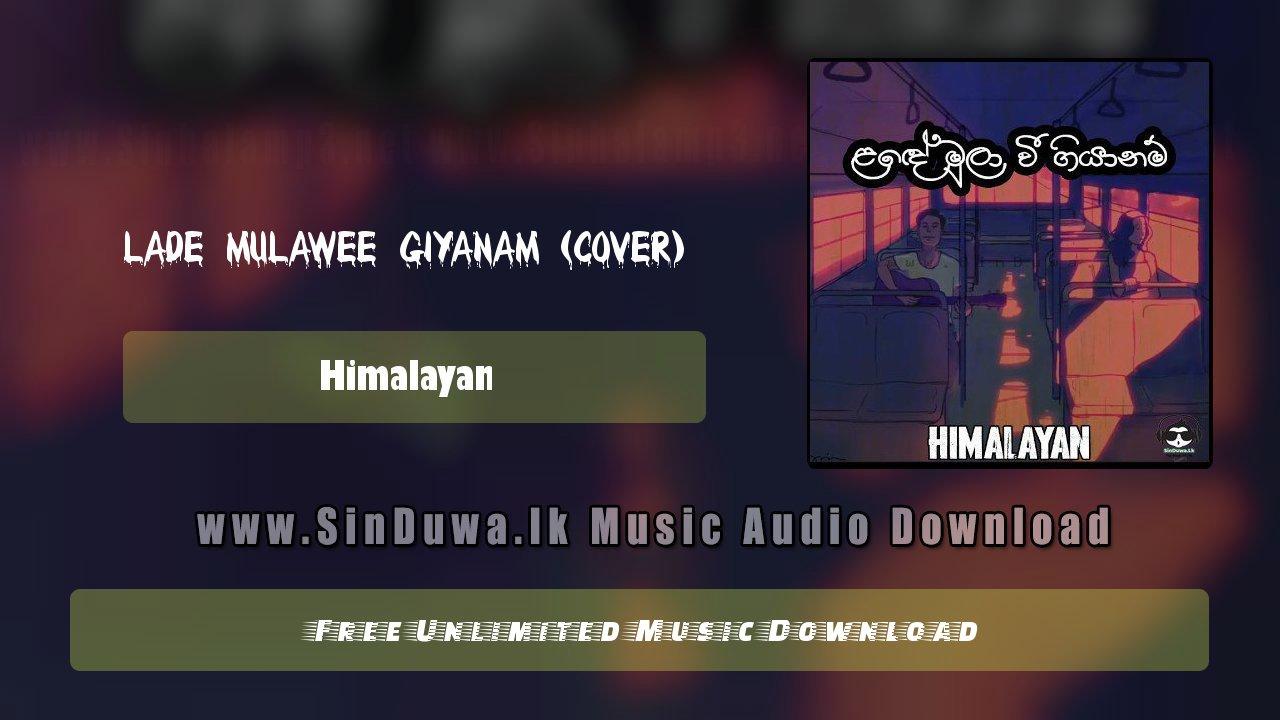 Lade Mulawee Giyanam (Cover)