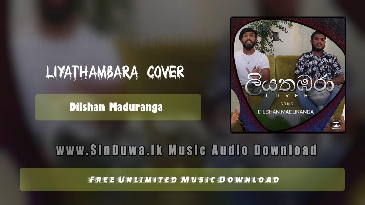 Liyathambara Cover