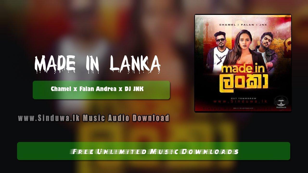 Made in Lanka