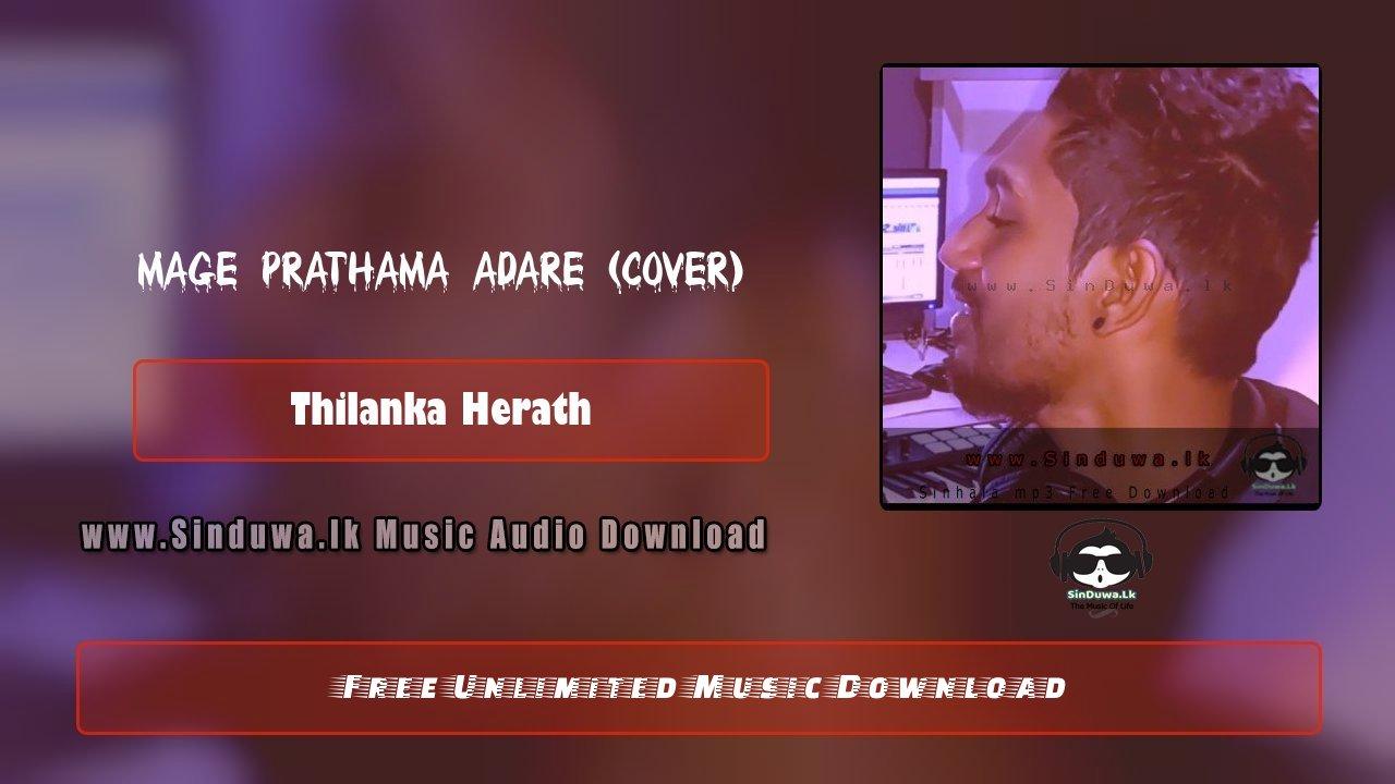 Mage Prathama Adare (Cover)