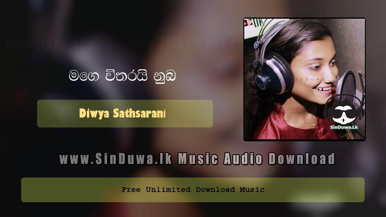 Mage Vitharai Nuba (Cover)