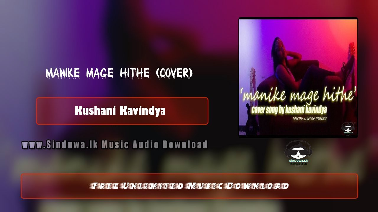 Manike Mage Hithe (Cover)