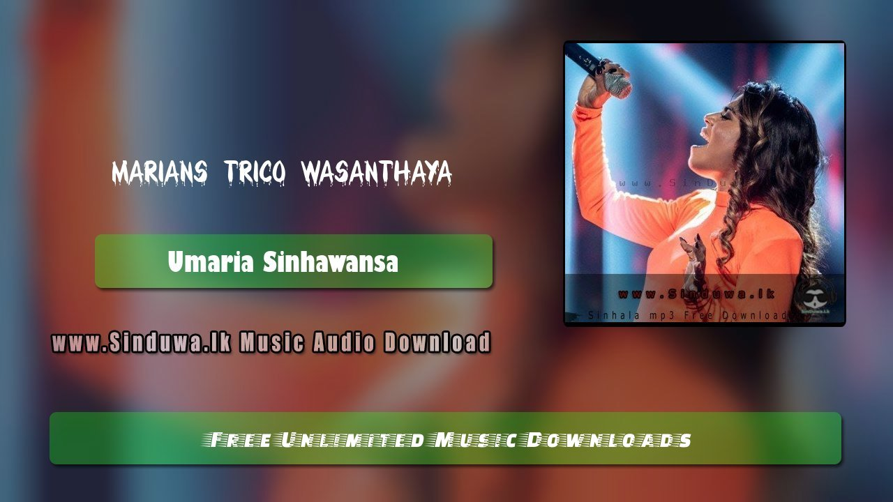 Marians Trico Wasanthaya