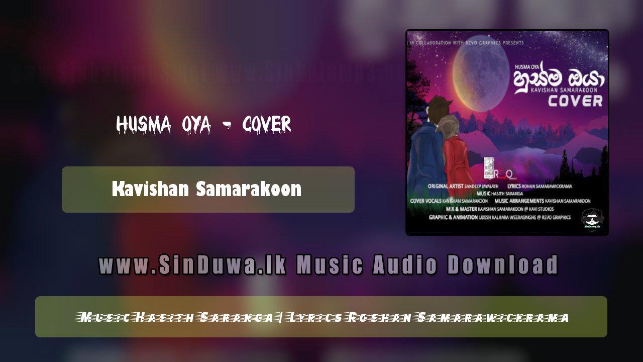 Maruthayaka Patali Awada (Husma Oya) - Cover