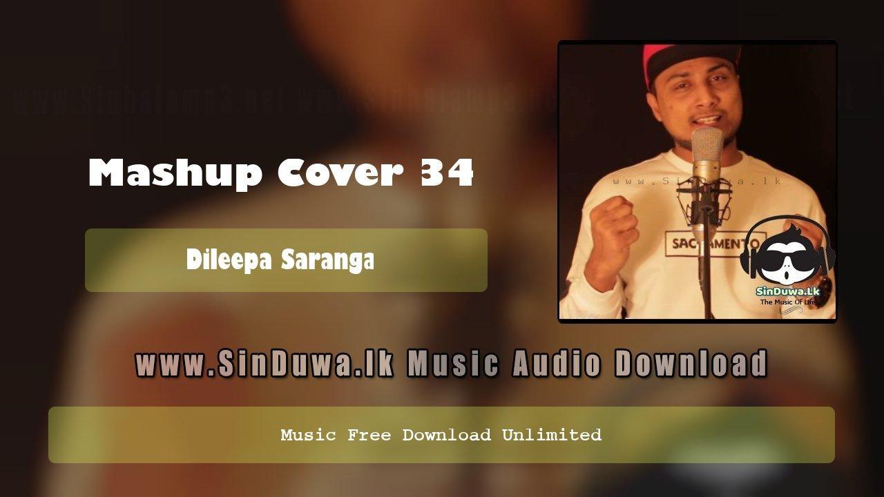 Mashup Cover 34