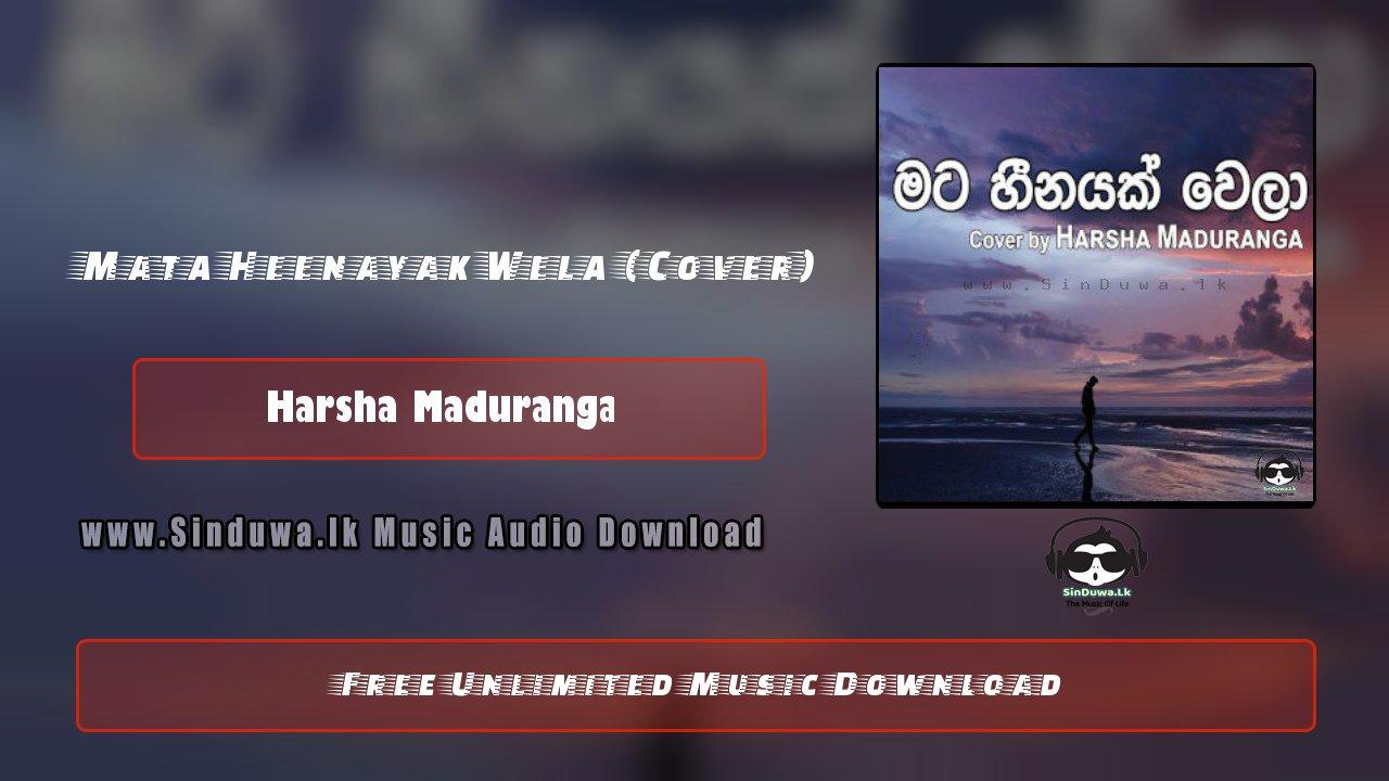 Mata Heenayak Wela (Cover)