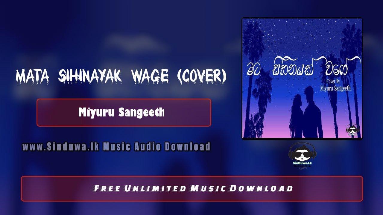 Mata Sihinayak Wage (Cover)