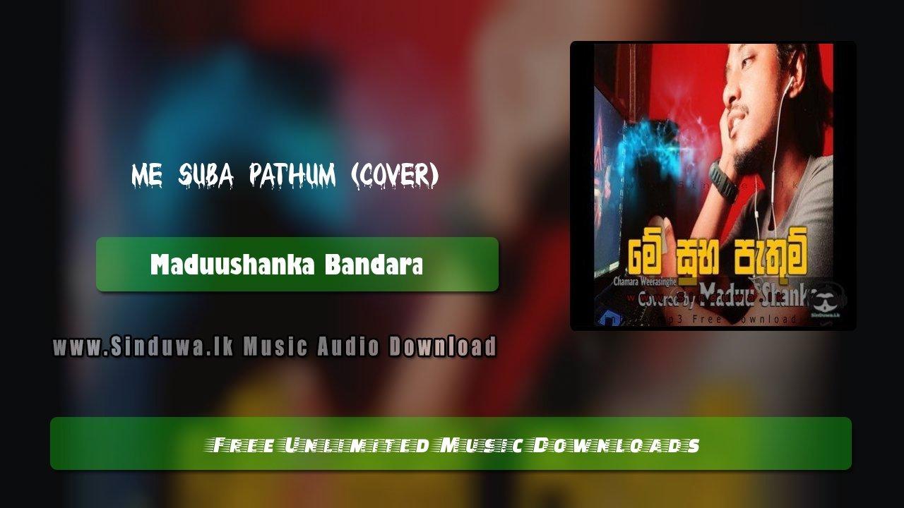 Me Suba Pathum (Cover)
