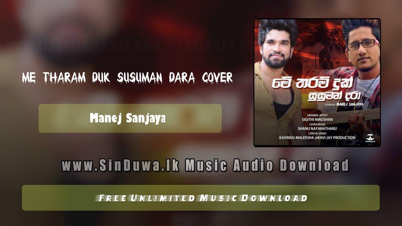 Me Tharam Duk Susuman Dara Cover