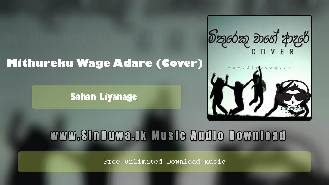 Mithureku Wage Adare (Cover)