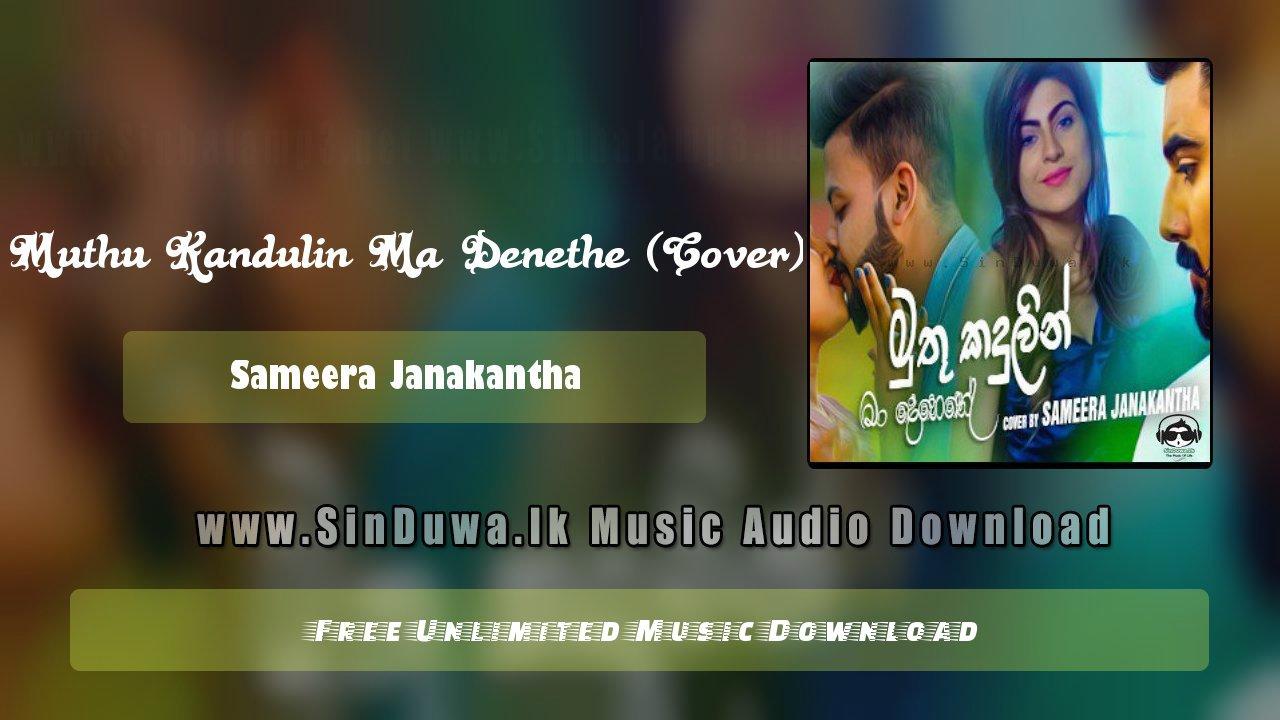 Muthu Kandulin Ma Denethe (Cover)