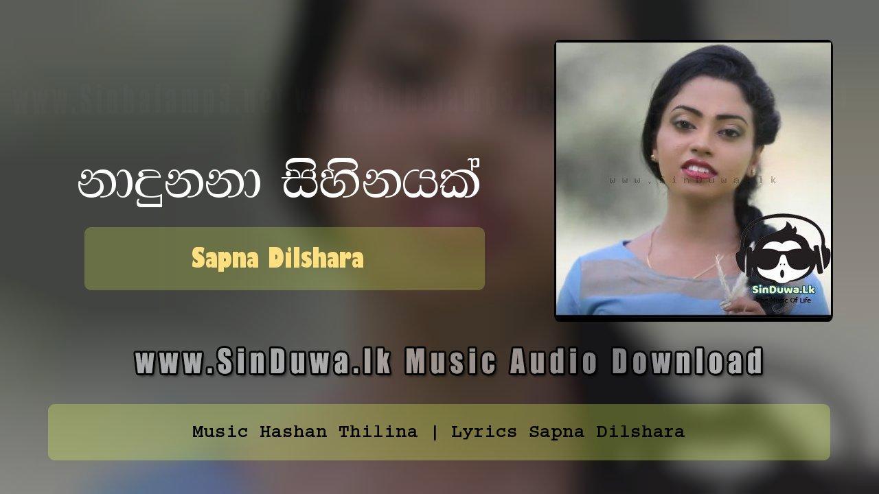 Nadunana Sihinayak