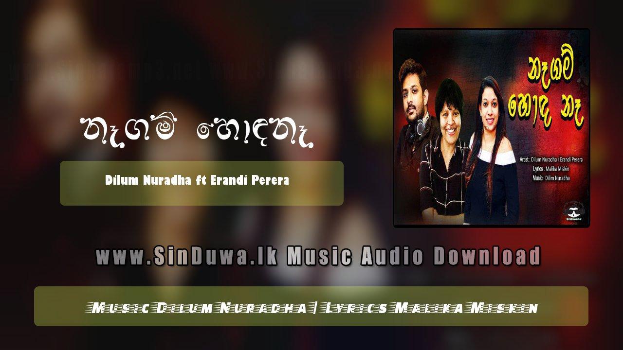 Nagam Hoda Na (Awrudu Song)