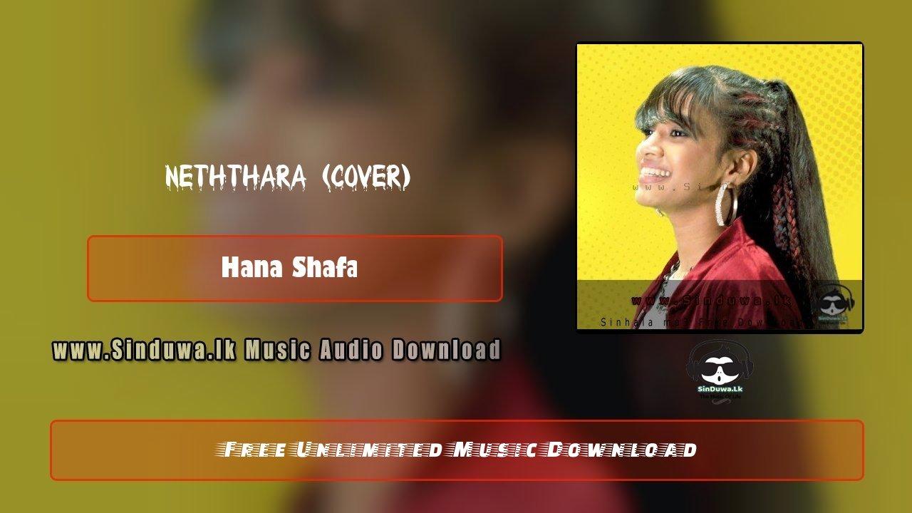 Neththara (Cover)