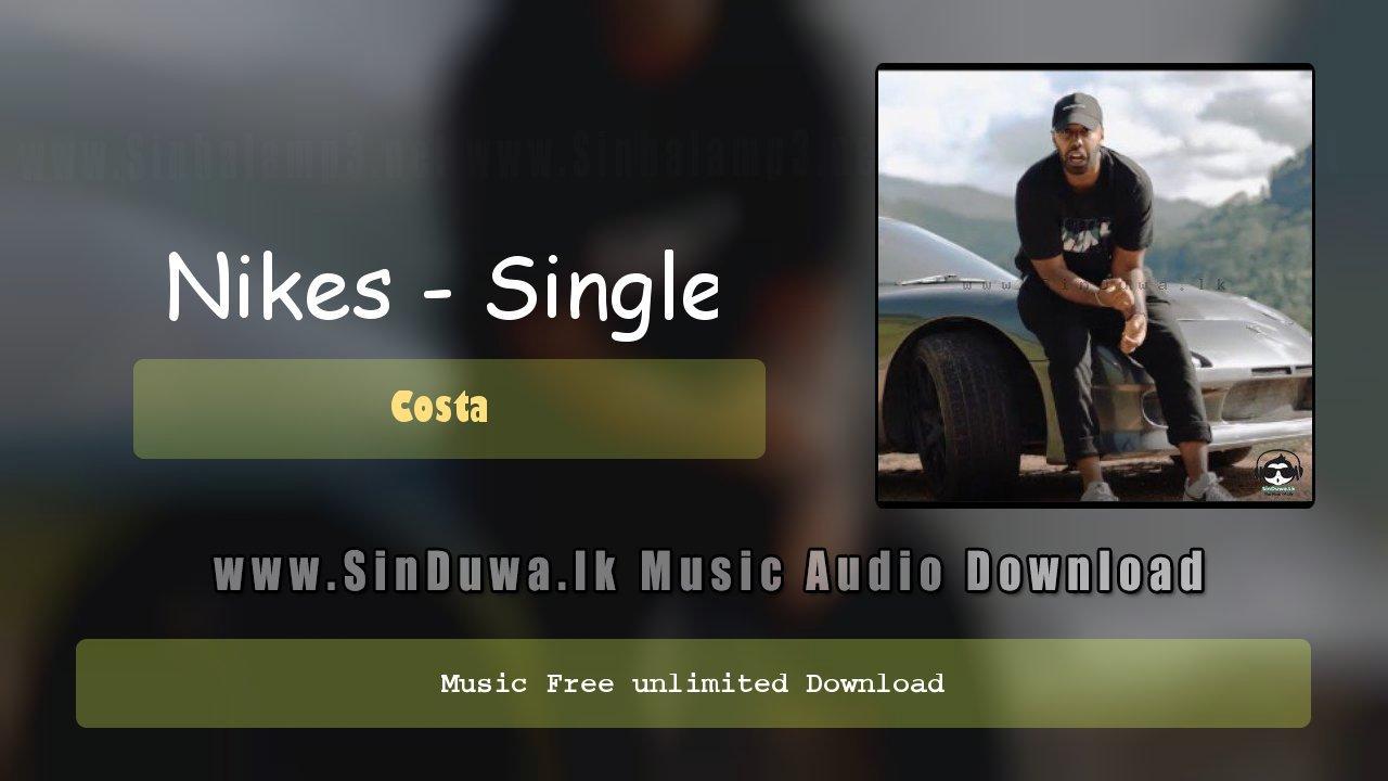 Nikes - Single (Rap)