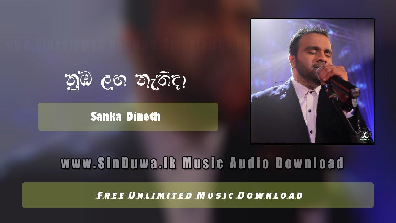 Numba Langa Nethi Daa (Live)