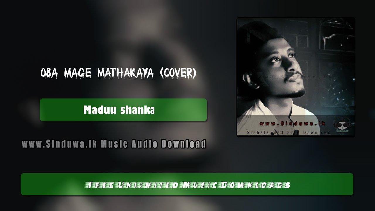 Oba Mage Mathakaya (Cover)