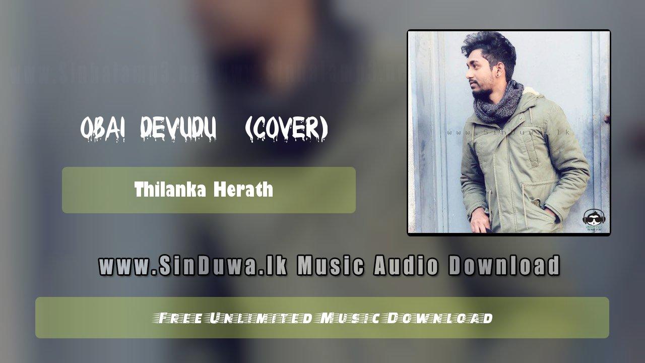 Obai Devudu  (Cover)
