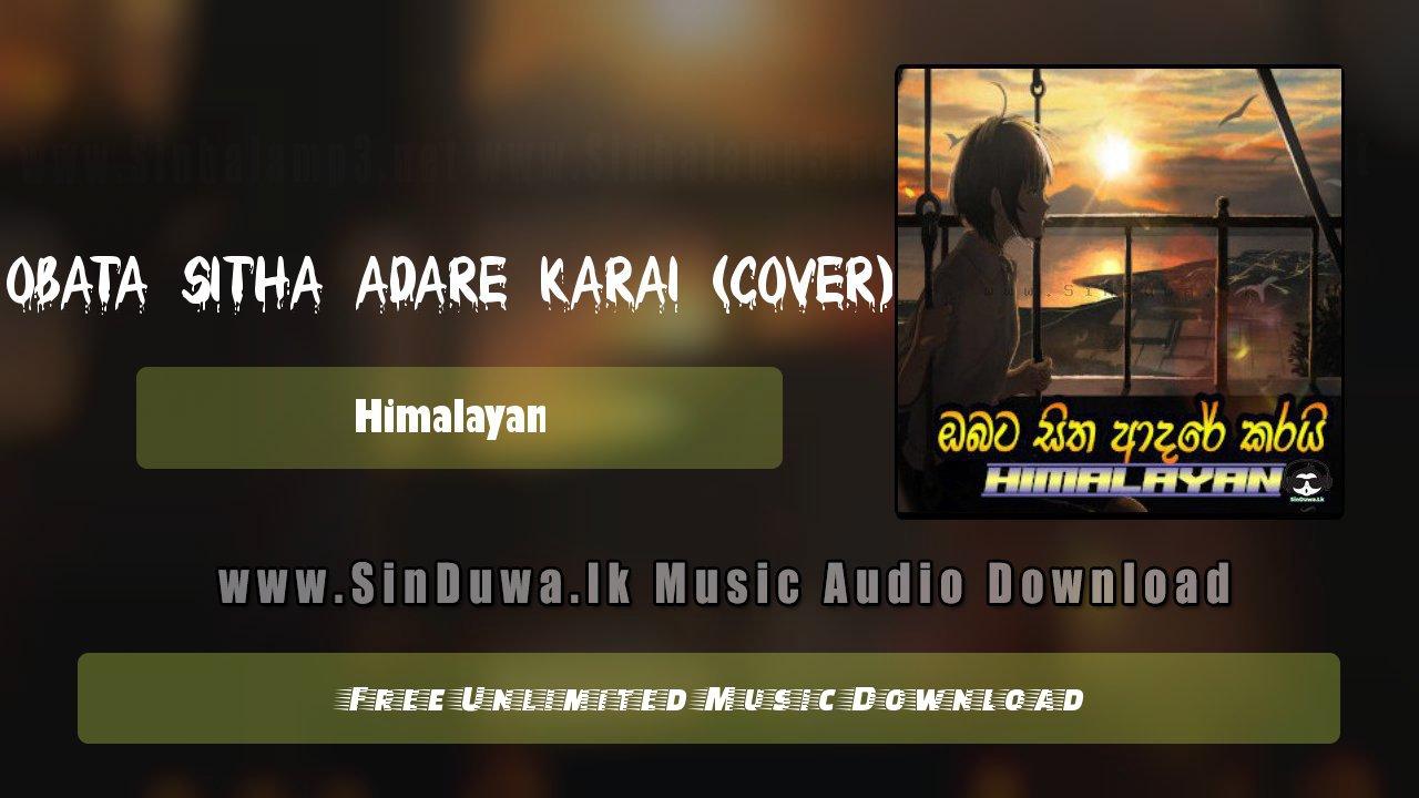 Obata Sitha Adare Karai (Cover)
