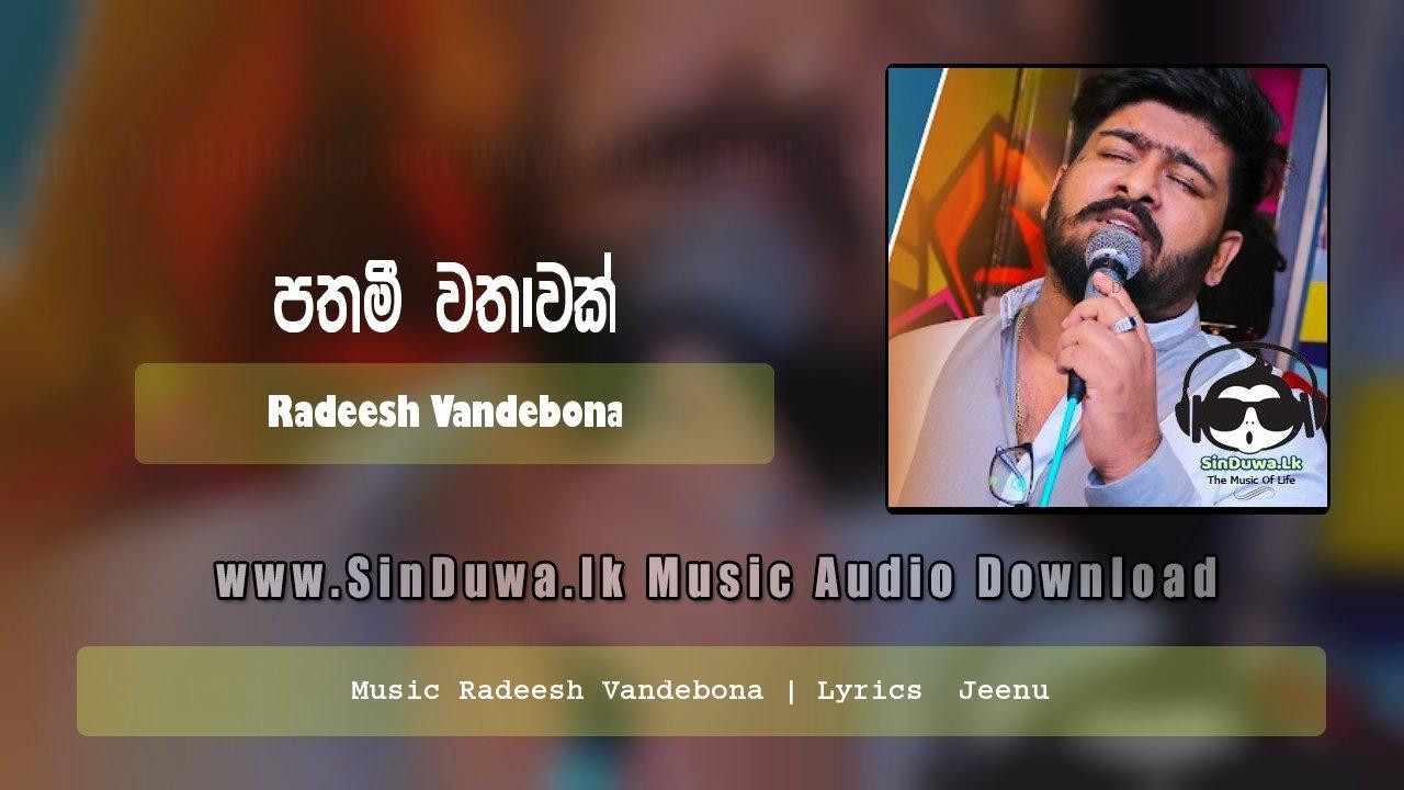 Pathami Wathawak (Cover)