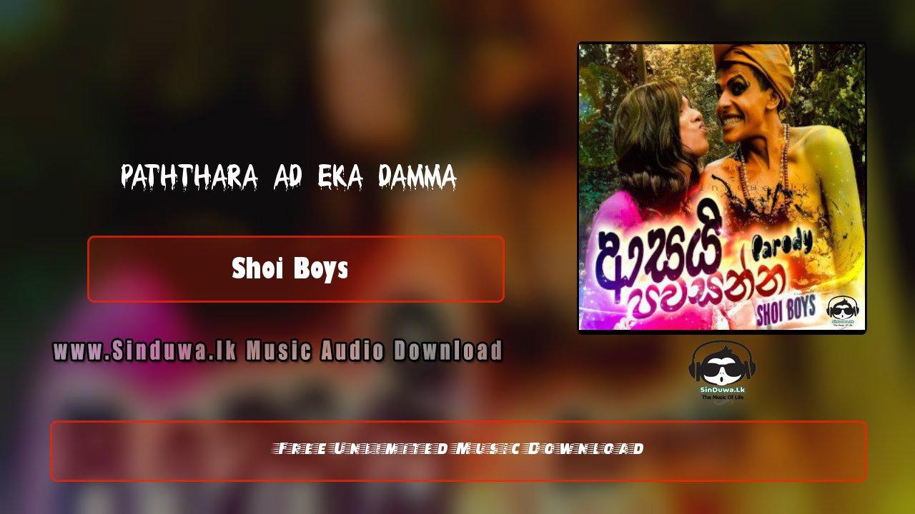 Paththara Ad Eka Damma