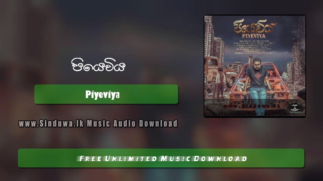 Piyeviya