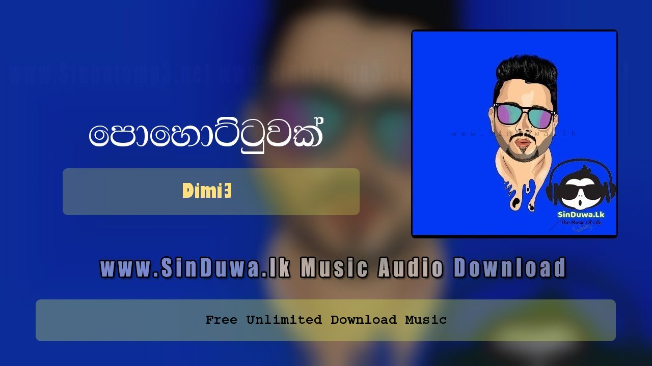 Pohottuwak Sinhala Rap Song (Yan Yan)