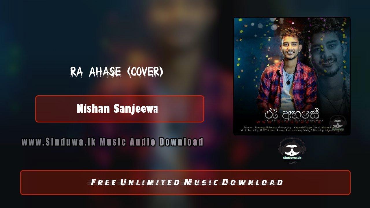 Ra Ahase (Cover)