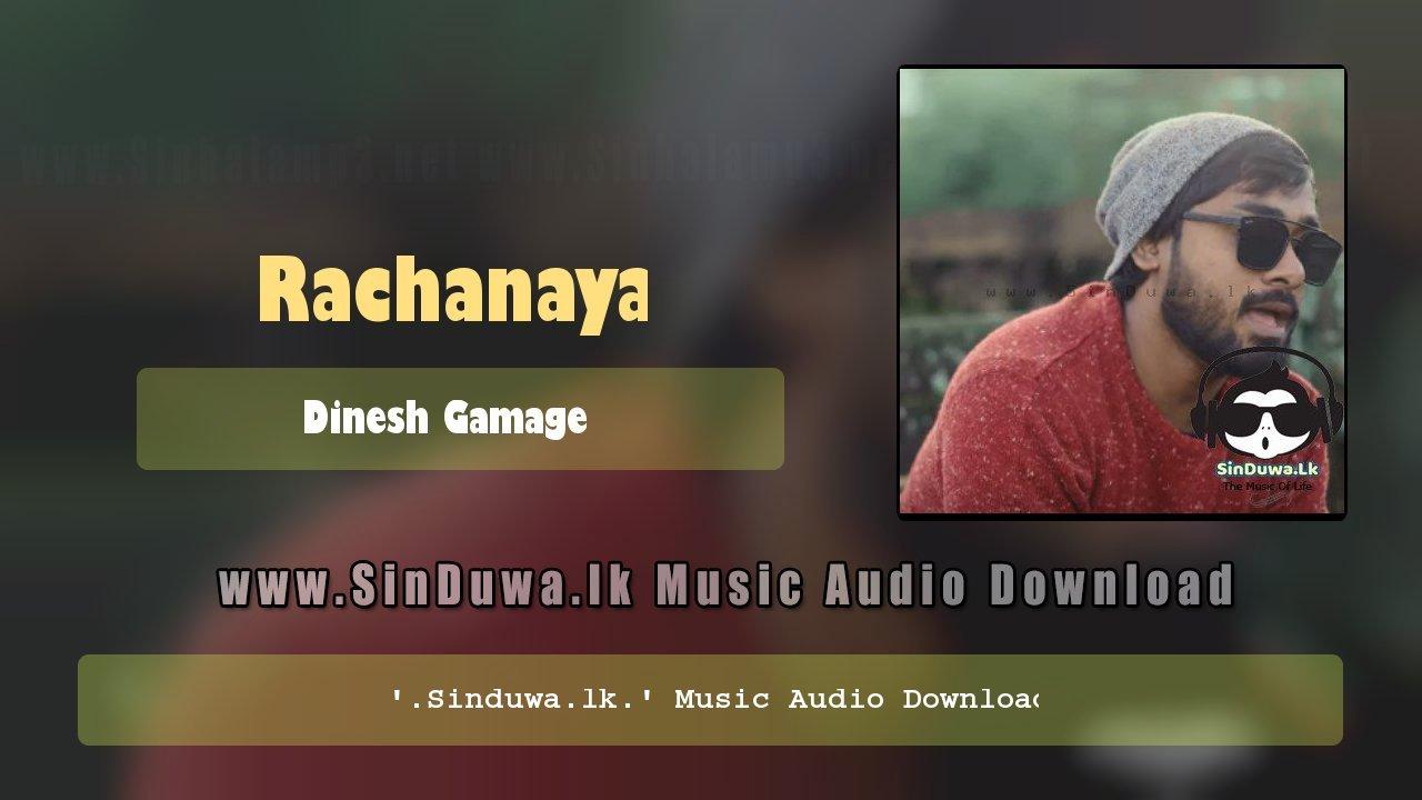 Rachanaya