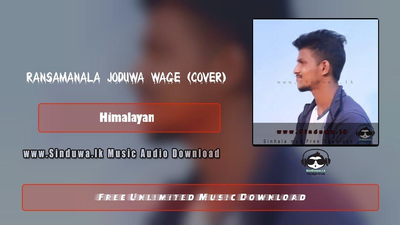 Ransamanala Joduwa Wage (Cover)